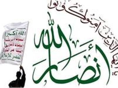تصویر از انصارالله یمن: حمله آمریکا به سوریه، حمایت از رژیم غاصب صهیونیستی بود