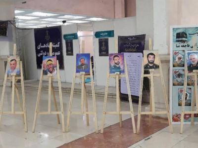 تصویر از رونمایی از گالری نقاشی شهدای مدافع حرم در نمایشگاه قرآن + عکس