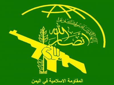 تصویر از انتقال سفارت آمریکا به قدس اعلان جنگ علیه امت اسلامی است