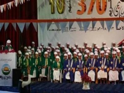 تصویر از تکریم ۳۷۰ حافظ قرآن در یمن