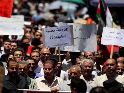 تصویر از گزارش تسنیم  مروری بر آغاز و پایان اعتراضات اردن