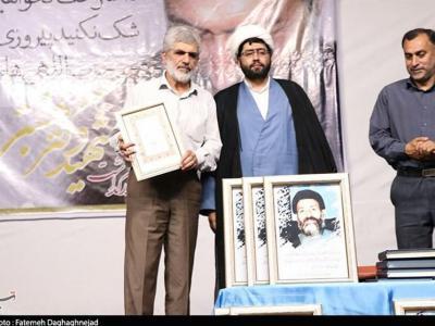 تصویر از اهواز| مراسم گرامیداشت شهید بهشتی در دزفول برگزار شد+ تصاویر