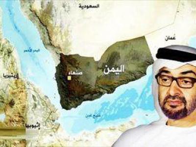 تصویر از آخرین قطعه از پازل توسعهطلبی امارات در یمن چیست؟