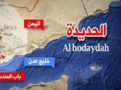 تصویر از خط قرمز فرانسویها در یمن