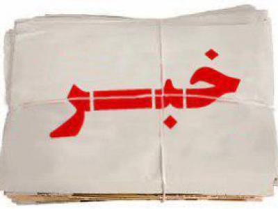 تصویر از برگزاری یادواره سومین سالگرد شهید مدافع حرم جواد کوهساری در مشهد