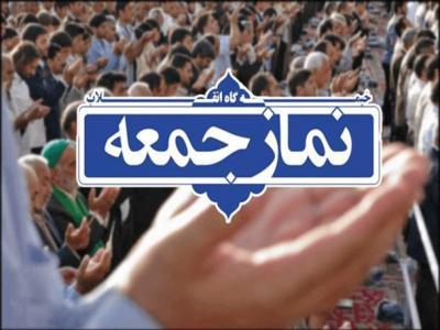 تصویر از حضرت معصومه(س) الگوی بانوان/ شورای نگهبان نبض دین و امین مردم است