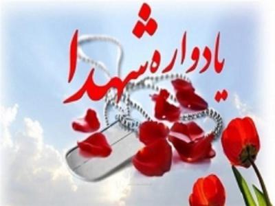 تصویر از یادواره شهدای محله امام خمینی (ره) و شهدای مدافع حرم اردبیل برگزار می شود