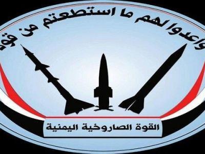 تصویر از حمله موشکی انصارالله به یک شهرک صنعتی در جیزان عربستان