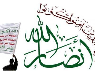 تصویر از انصارالله یمن: غافلگیریهای زیادی برای ائتلاف متجاوز عربی داریم