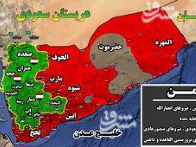 تصویر از آخرین تحولات میدانی سواحل غربی یمن؛ تلاش جبهه غربی – عربی – صهیونیستی پس از ۵۰ روز برای اشغال شهر بندری الحدیده ناکام ماند + نقشه میدانی