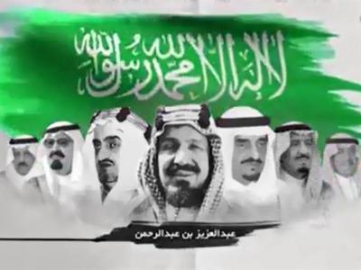 تصویر از آلمان قطعات جنگنده و تورنادو به عربستان سعودی تحویل داد