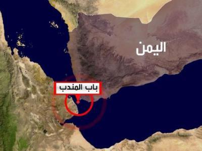 تصویر از اعلام آمادگی یمن برای توقف عملیات نظامی در دریای سرخ