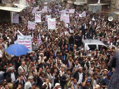تصویر از تظاهرات گسترده مردم یمن در محکومیت جنایت اخیر عربستان در استان صعده