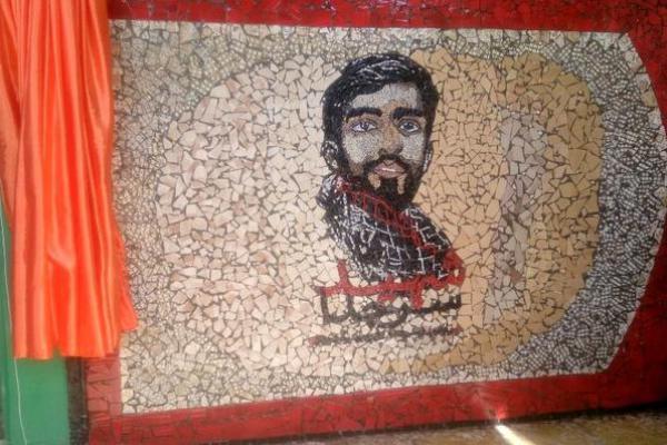 تصویر از تمثال شهید حججی در ایلام رونمایی شد