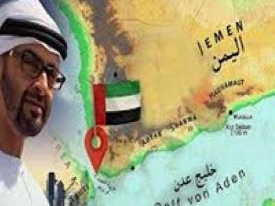 تصویر از عفو بین الملل: امارات مسئول اتفاقاتی است که در بخشهایی از یمن روی میدهد