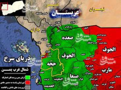تصویر از سقوط بخش غربی و مرکزی منطقه راهبردی حیران در شمال غرب استان حجه؛ تلاش نیروهای شورشی برای نفوذ به مهم ترین پایگاه انصارالله در یمن +  تصاویر و نقشه میدانی