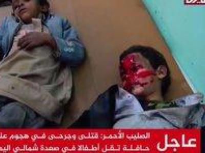 تصویر از جزئیات حمله خونین سعودیها به اتوبوس کودکان در یمن