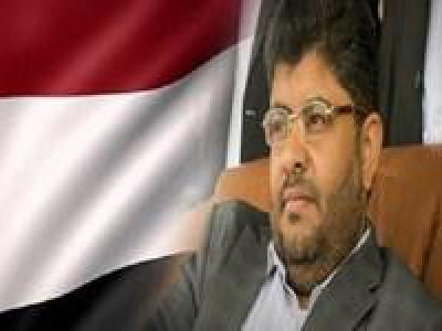 تصویر از رئیس کمیته عالی انقلاب یمن  با تیم فرستاده ویژه سازمان ملل دیدار کرد