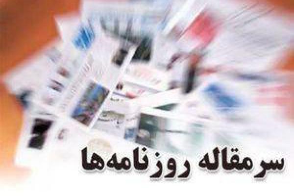 تصویر از پشت پرده پیچیـده یک عزل در عـراق/ دولت بی سخنگو