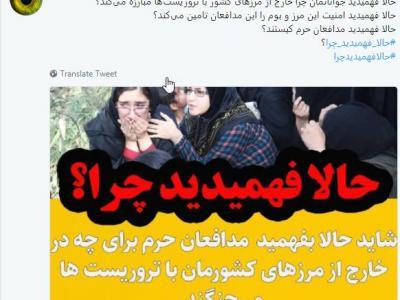 تصویر از #حالا_فهمیدید_چرا مدافعان حرم در خارج از مرزها جنگیدند؟ +تصاویر