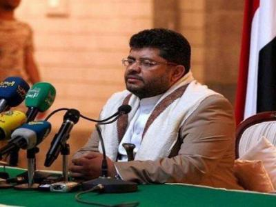انصارالله یمن جامعه جهانی را به همدستی با عربستان متهم کرد