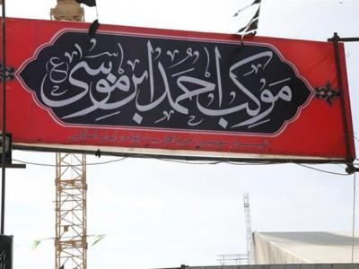 تصویر از موکب احمدبنموسی(ع) روزانه آمادگی پذیرایی از پنج هزار زائر را دارد