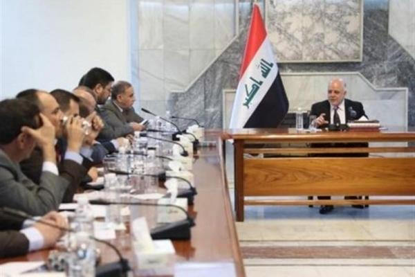 تصویر از عراق| ائتلاف العبادی خواستار روشن شدن تکلیف فراکسیون اکثریت پارلمان شد