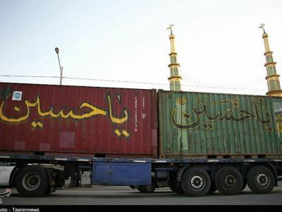 تصویر از اربعینحسینی| استقبال کامیونداران بجنوردی برای انتقال وسایل مواکب به «کربلای معلی» ادامه دارد