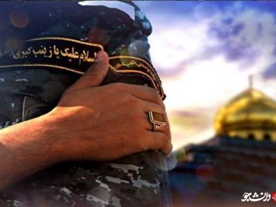 تصویر از مدافعان حرم نبودند هر روز ایران مثل اهواز بود