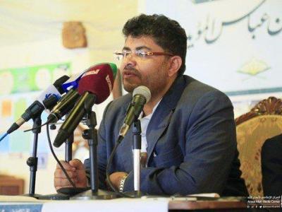 تصویر از تعلیق مذاکرات ژنو درباره یمن/ درخواست انصارالله برای برگزاری مذاکرات در صنعا