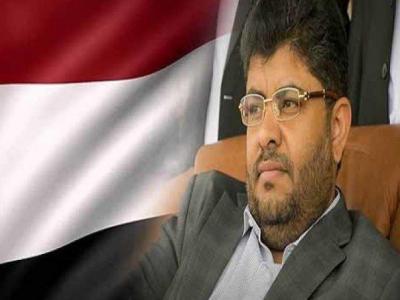 تصویر از رییس کمیته انقلابی یمن: ما هرگز تسلیم نمیشویم