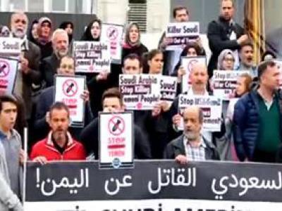 تصویر از اجتماع ضد سعودی در ترکیه و حمایت از مردم مظلوم یمن + فیلم