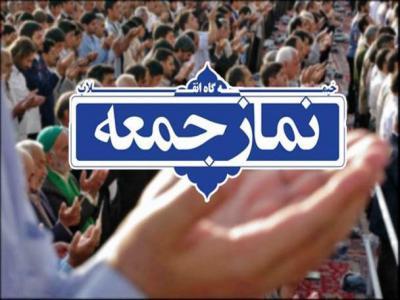 تصویر از ادامه فشار معیشتی بر مردم با وجود کاهش قیمت طلا و ارز /  پیاده روی اربعین نماد اتحاد و همبستگی مسلمانان