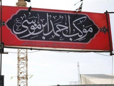 تصویر از موکب احمدبن موسی از ۲۸ مهر ماه میزبان زائران حسینی/ اعلام آدرس دقیق موکب در کربلای معلی + تصویر