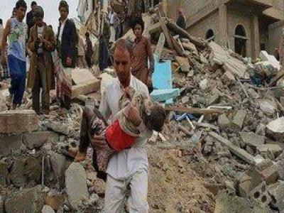 تصویر از اذعان عربستان به کشتار غیر نظامیان یمنی