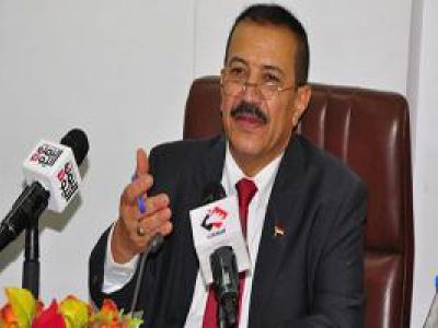 تصویر از وزیر خارجه دولت نجات ملی یمن: از هر طرحی برای پایان یافتن جنگ استقبال میکنیم