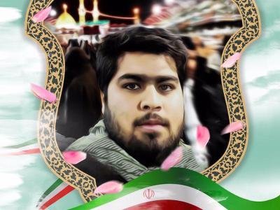 مسئول سازمان بسیج سازندگی کشور درگذشت امیرمحمد اژدری تسلیت گفت