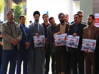 تصویر از تصاویر/تجمع دانشجویان و اساتید گلستان در حمایت از مردم مظلوم یمن