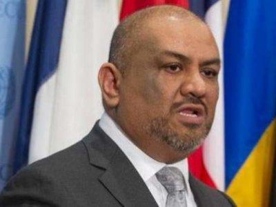 تصویر از وزیر خارجه دولت مستعفی یمن: فرودگاه بینالمللی یمن به عدن منتقل خواهد شد