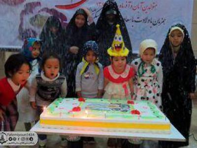 تصویر از جشن تولد فرزندان شهدای فاطمیون +عکس