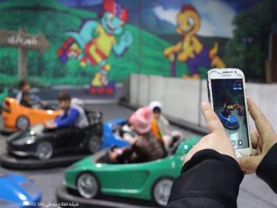 تصویر از خنده های کودکان شهدای فاطمیون در شهر بازی/تصاویر