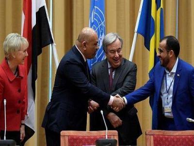 تصویر از توافق مهم یمنیها در «استکهلم»؛ سیاست یک بام و دو هوای ریاض