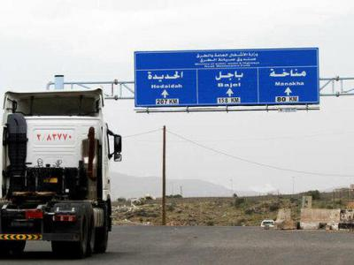 تصویر از اذعان سازمان ملل به ناتوانی در ایجاد گذرگاه انسانی الحدیده در موعد مقرر