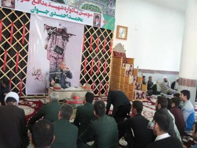 تصویر از یادواره اولین شهید مدافع حرم استان بوشهر برگزار شد