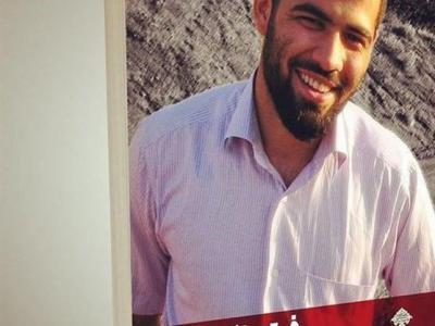 تصویر از زندگینامه شهید رسول خلیلی به چاپ چهارم رسید