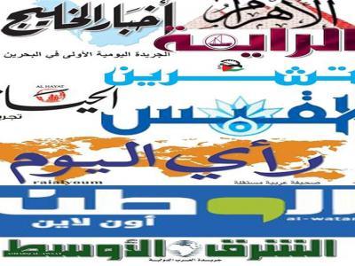 تصویر از ایران در رسانههای عربی از پوشش اظهارات معاون روحانی تا ادعای جدید سعودیها درباره تهران