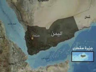 """تصویر از اعطای تابعیت اماراتی به ساکنان جزیره """"سُقُطرا"""" در یمن"""