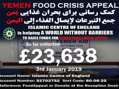 تصویر از جمعآوری کمک برای جنگزدگان یمن در انگلیس