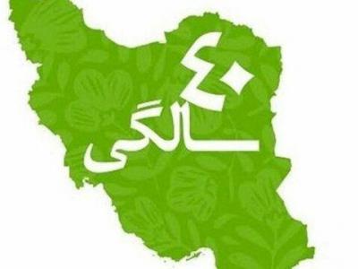 تصویر از عضو مجلس خبرگان رهبری: پیروزیهای بزرگ در منطقه و دنیا به برکت انقلاب اسلامی است
