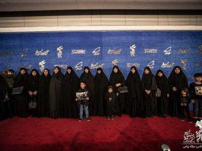 تصویر از اکران ویژه «۲۳ نفر» برای خانواده شهدای مدافع حرم